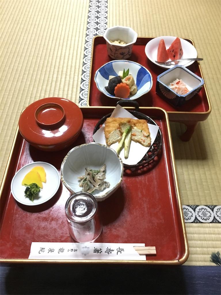 f:id:yuuki-houjyuin:20170617060530j:image