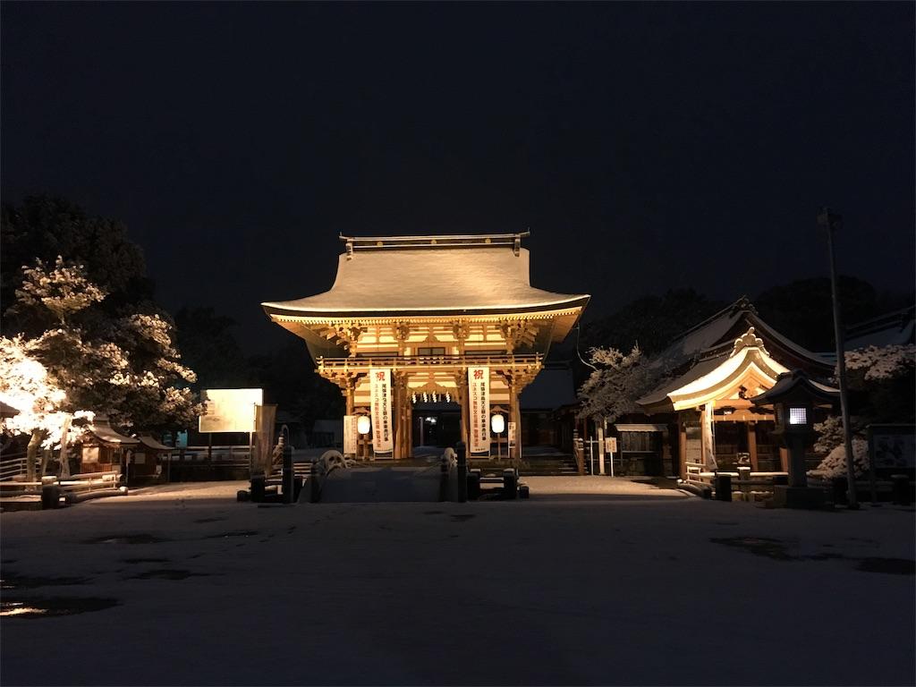 f:id:yuuki-houjyuin:20170703184753j:image