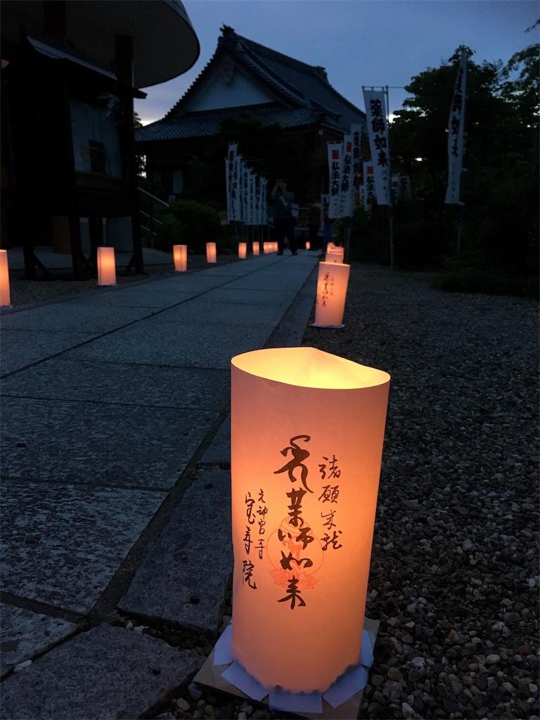 f:id:yuuki-houjyuin:20170717105545j:image