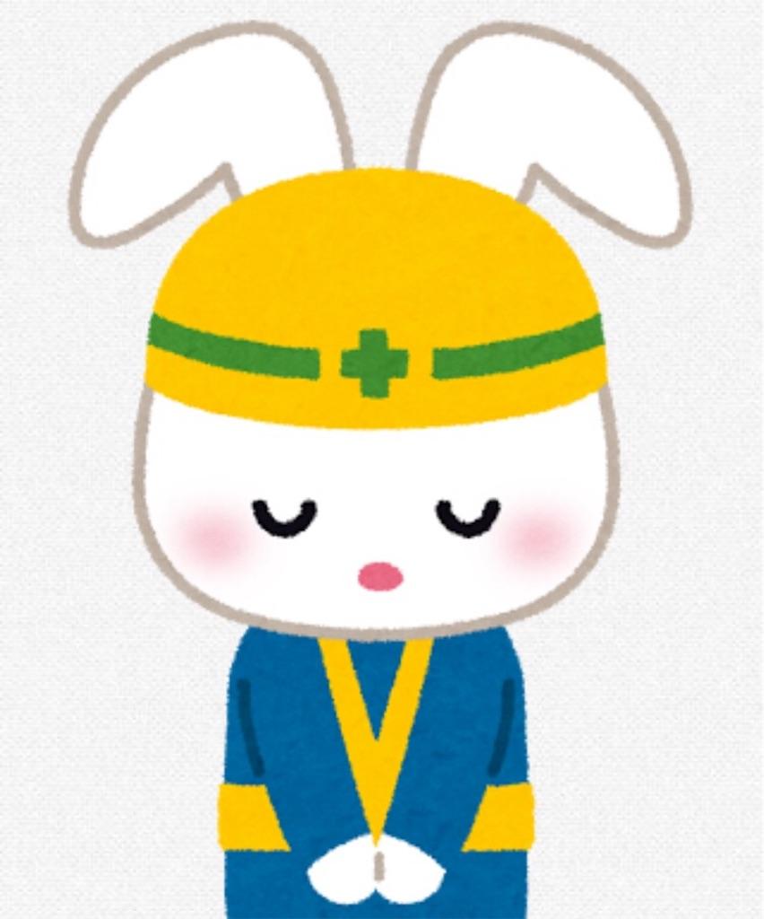 f:id:yuuki-houjyuin:20170720185038j:image
