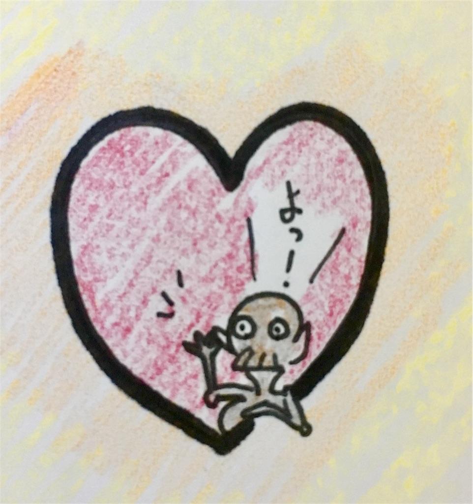 f:id:yuuki-houjyuin:20170802124746j:image
