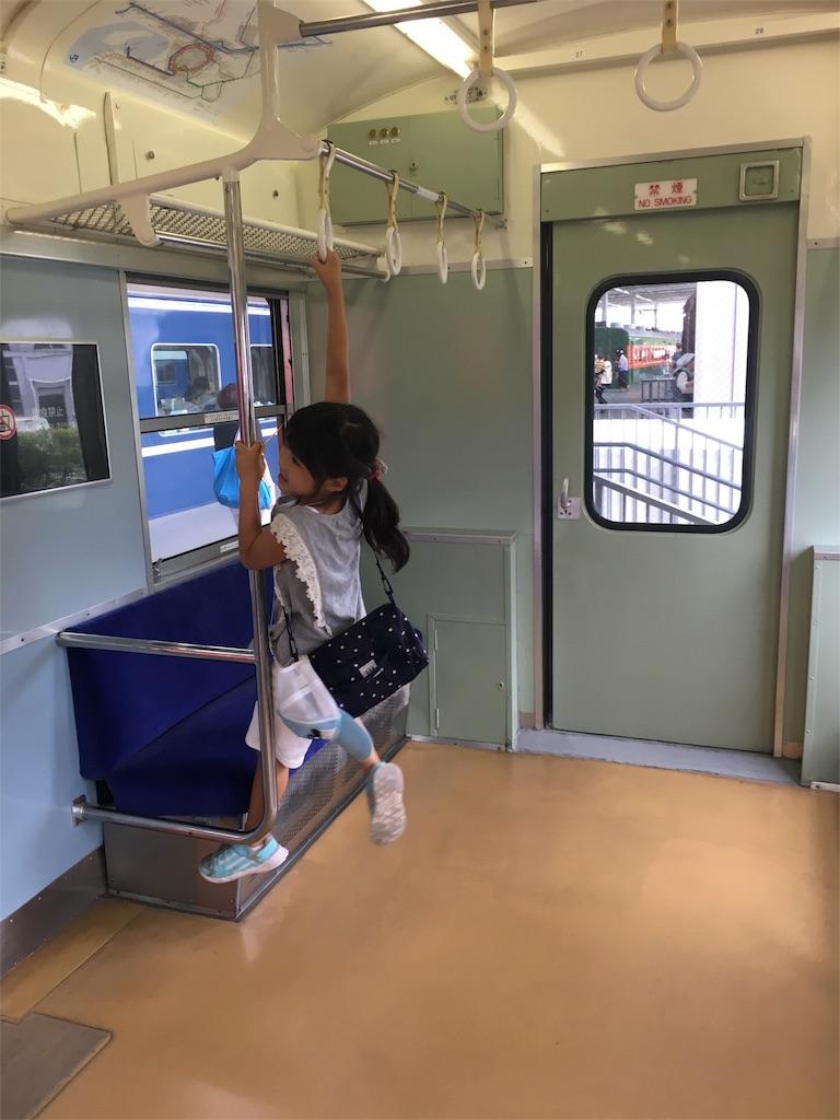 f:id:yuuki-houjyuin:20170805215434j:image