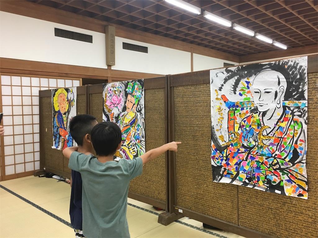 f:id:yuuki-houjyuin:20170805222845j:image