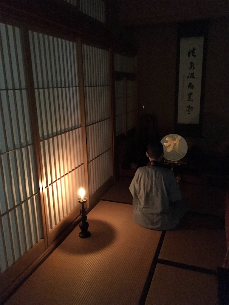 f:id:yuuki-houjyuin:20170827174022j:image
