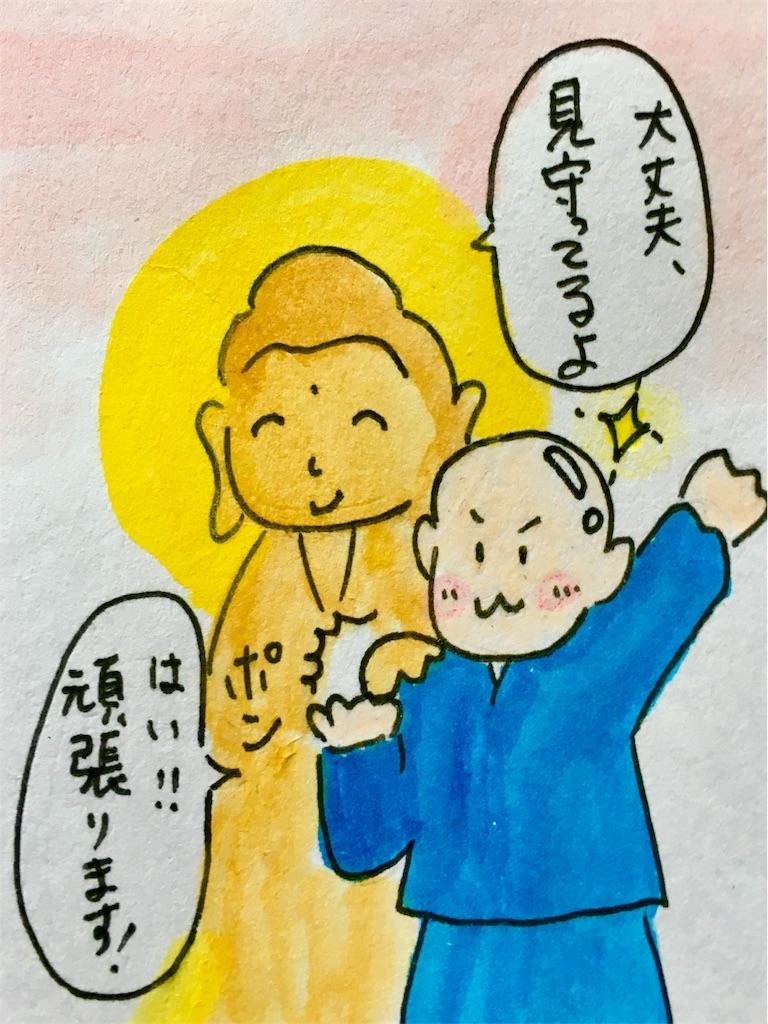 f:id:yuuki-houjyuin:20171210194800j:image