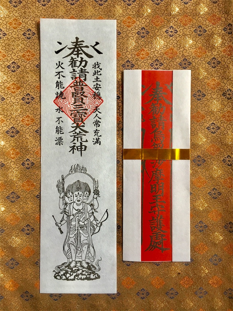 f:id:yuuki-houjyuin:20171214091614j:image
