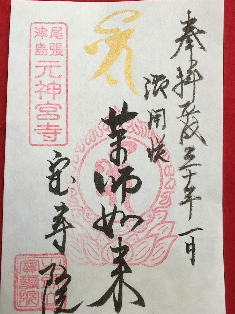 f:id:yuuki-houjyuin:20171214145022j:image