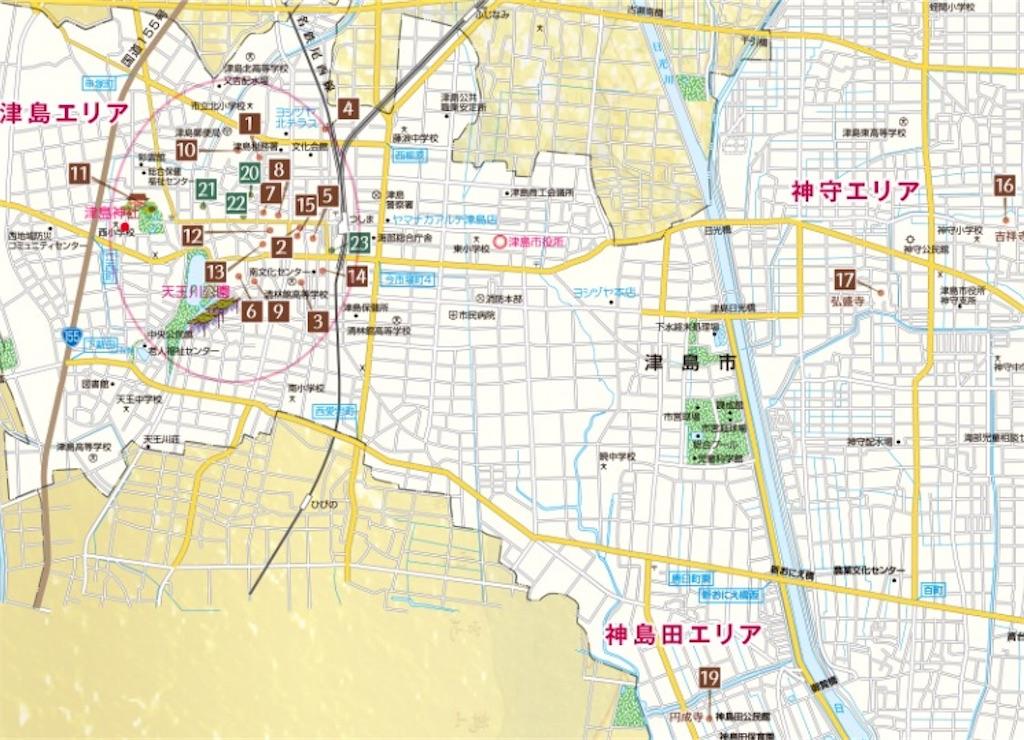 f:id:yuuki-houjyuin:20171221212713j:image