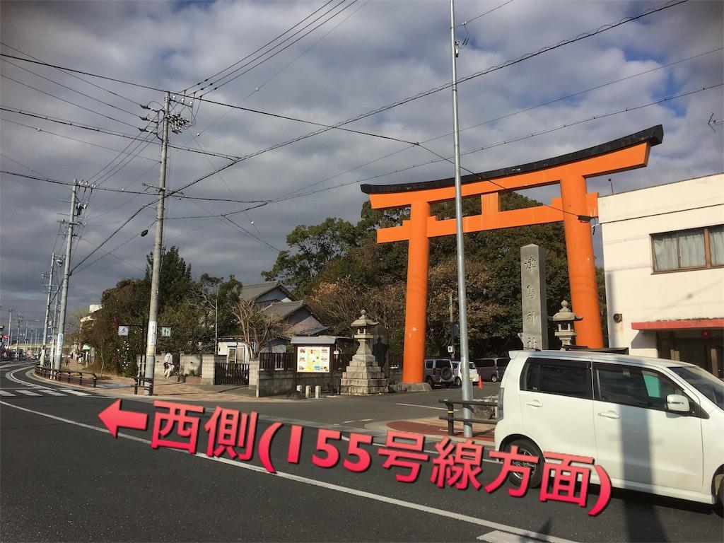 f:id:yuuki-houjyuin:20171224172235j:image