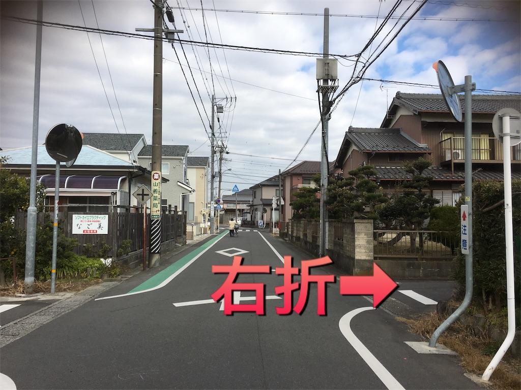 f:id:yuuki-houjyuin:20171224172309j:image
