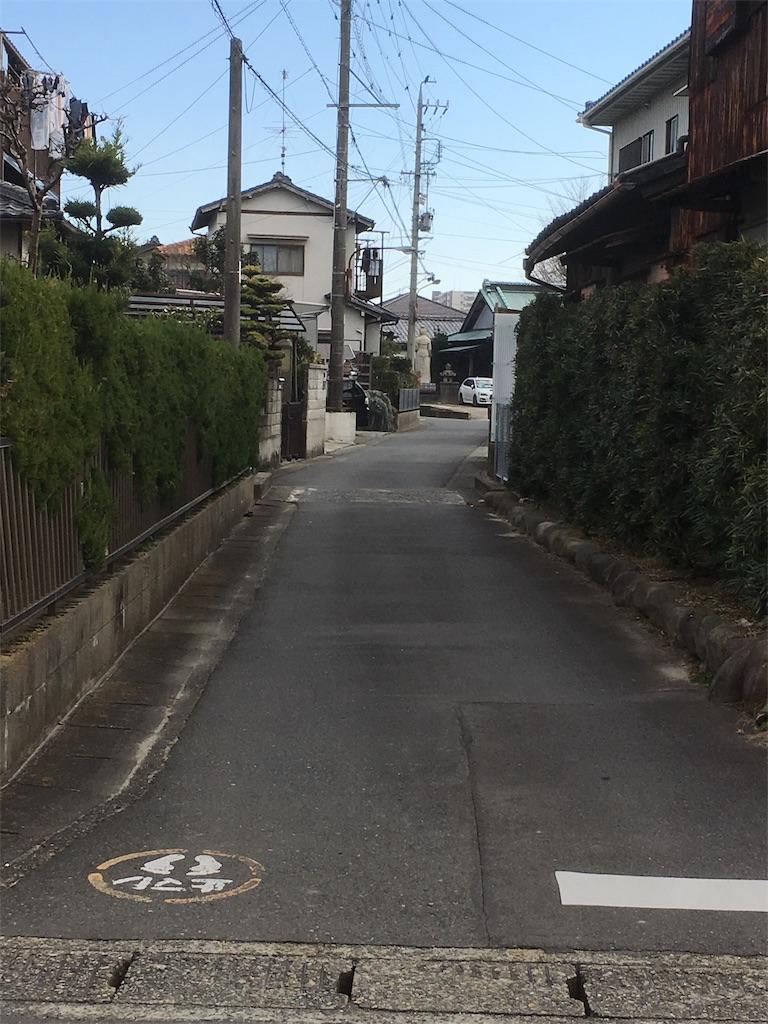f:id:yuuki-houjyuin:20171224172417j:image
