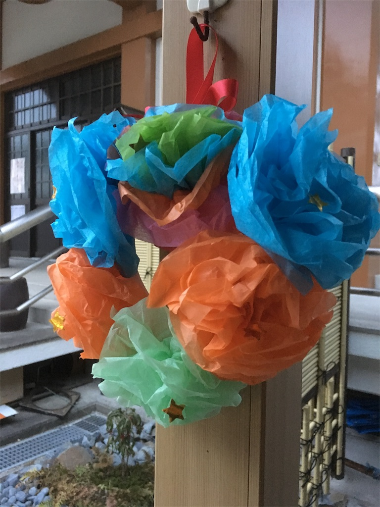 f:id:yuuki-houjyuin:20171225221748j:image
