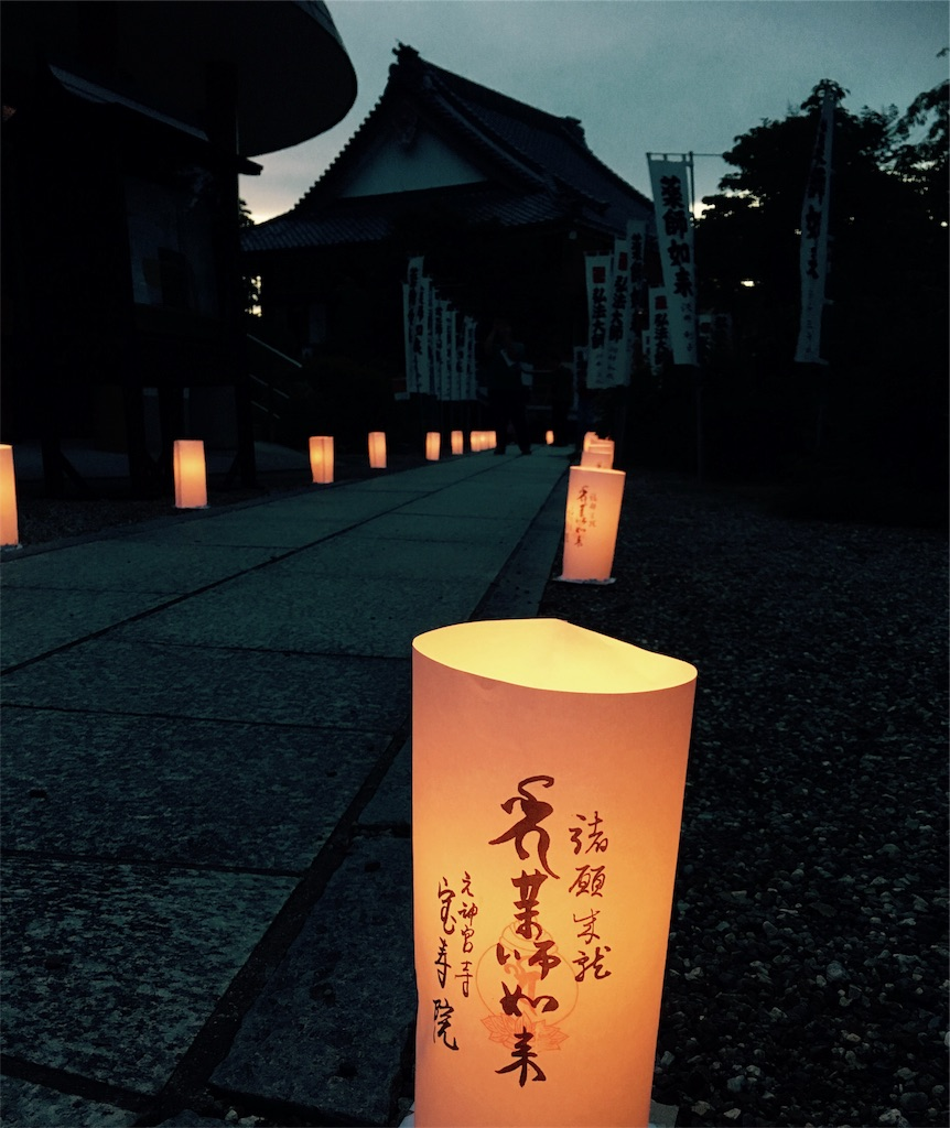 f:id:yuuki-houjyuin:20171229002300j:image