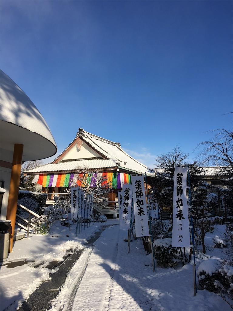 f:id:yuuki-houjyuin:20180125115914j:image