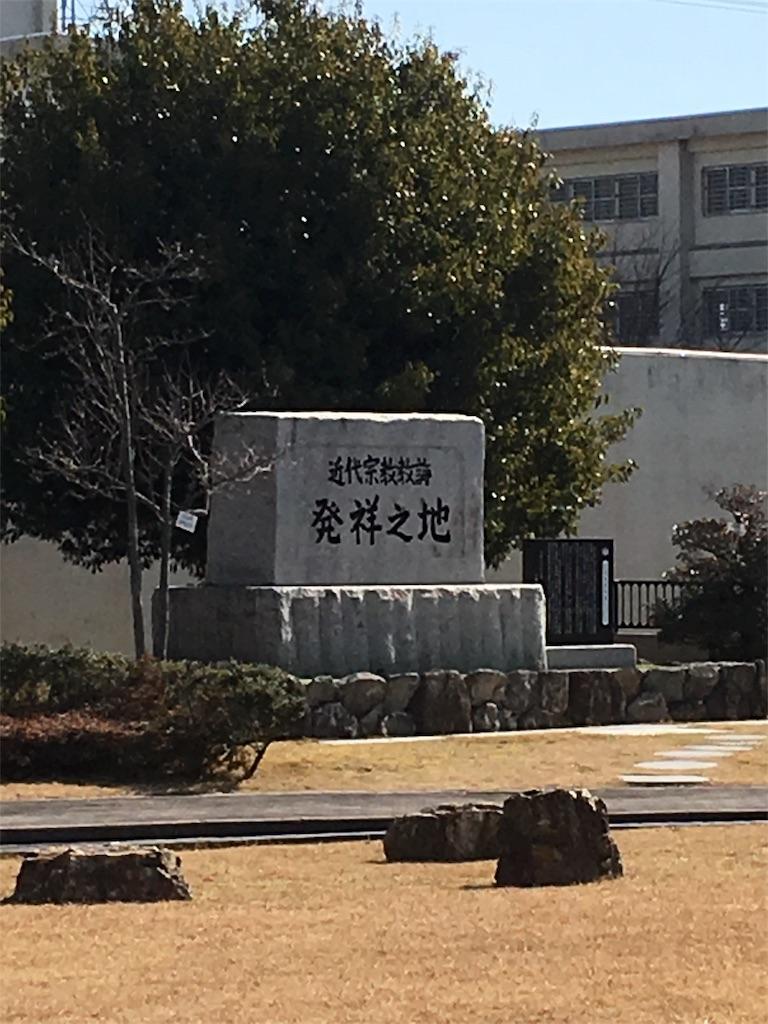 f:id:yuuki-houjyuin:20180212142626j:image