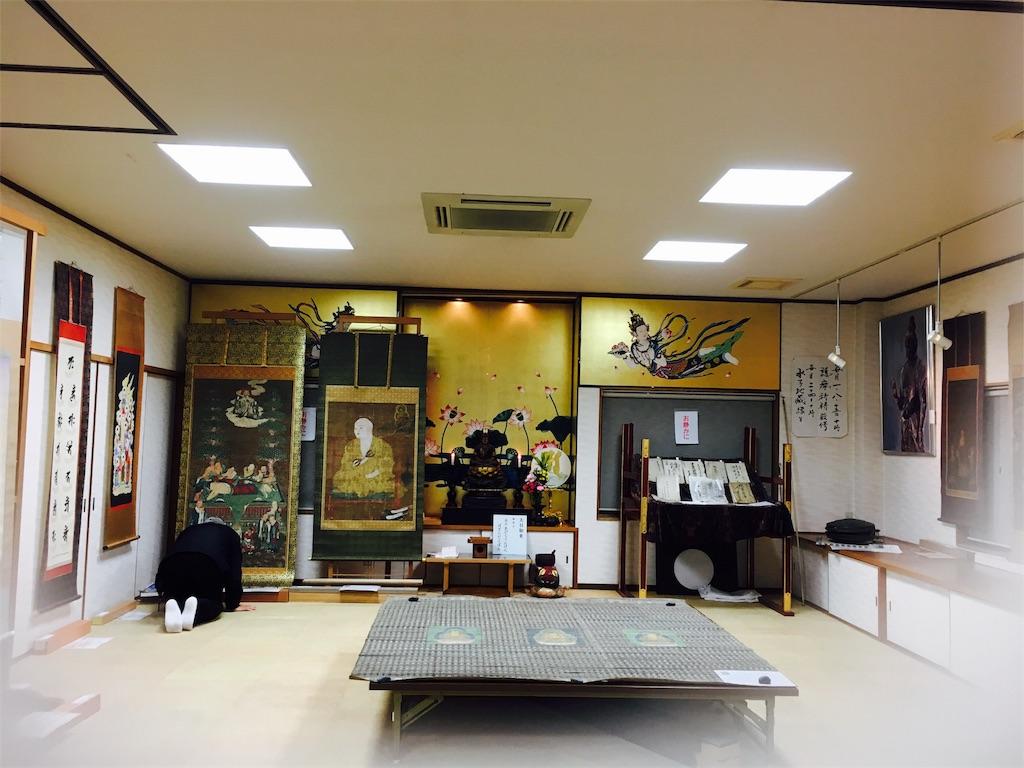 f:id:yuuki-houjyuin:20180321171549j:image