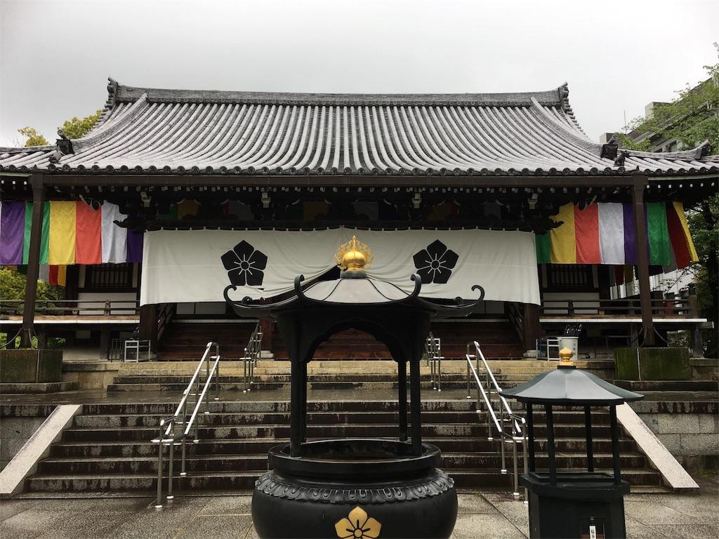 f:id:yuuki-houjyuin:20180421180637j:image