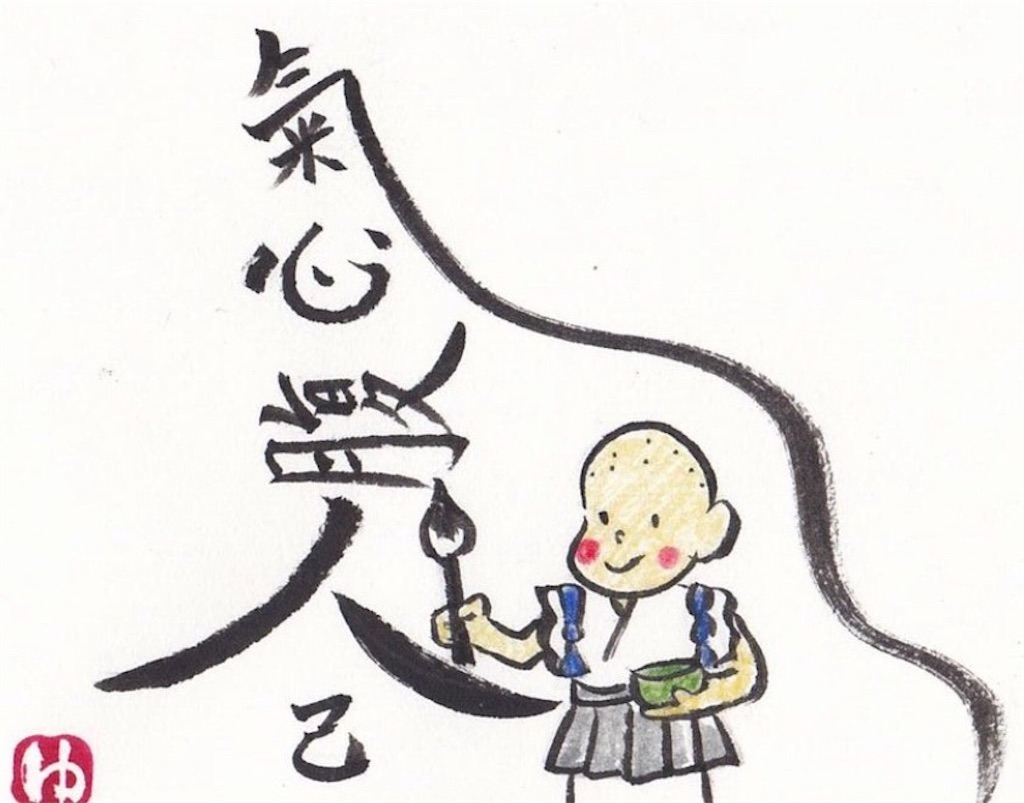 f:id:yuuki-houjyuin:20180501200354j:image