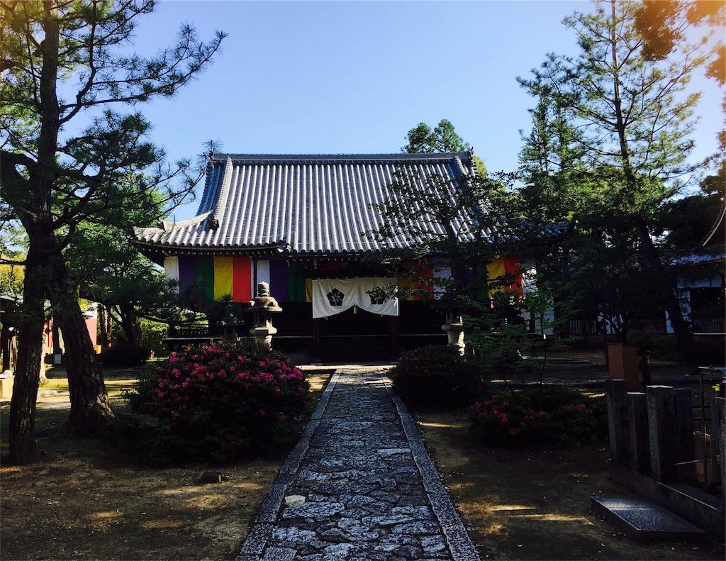f:id:yuuki-houjyuin:20180529070322j:image