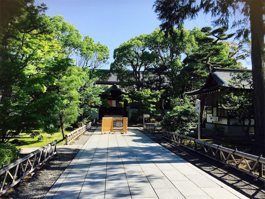 f:id:yuuki-houjyuin:20180529081828j:image