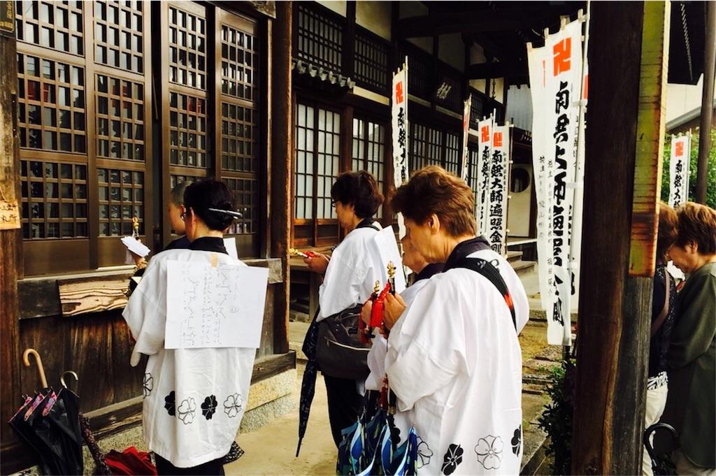 f:id:yuuki-houjyuin:20180601170207j:image