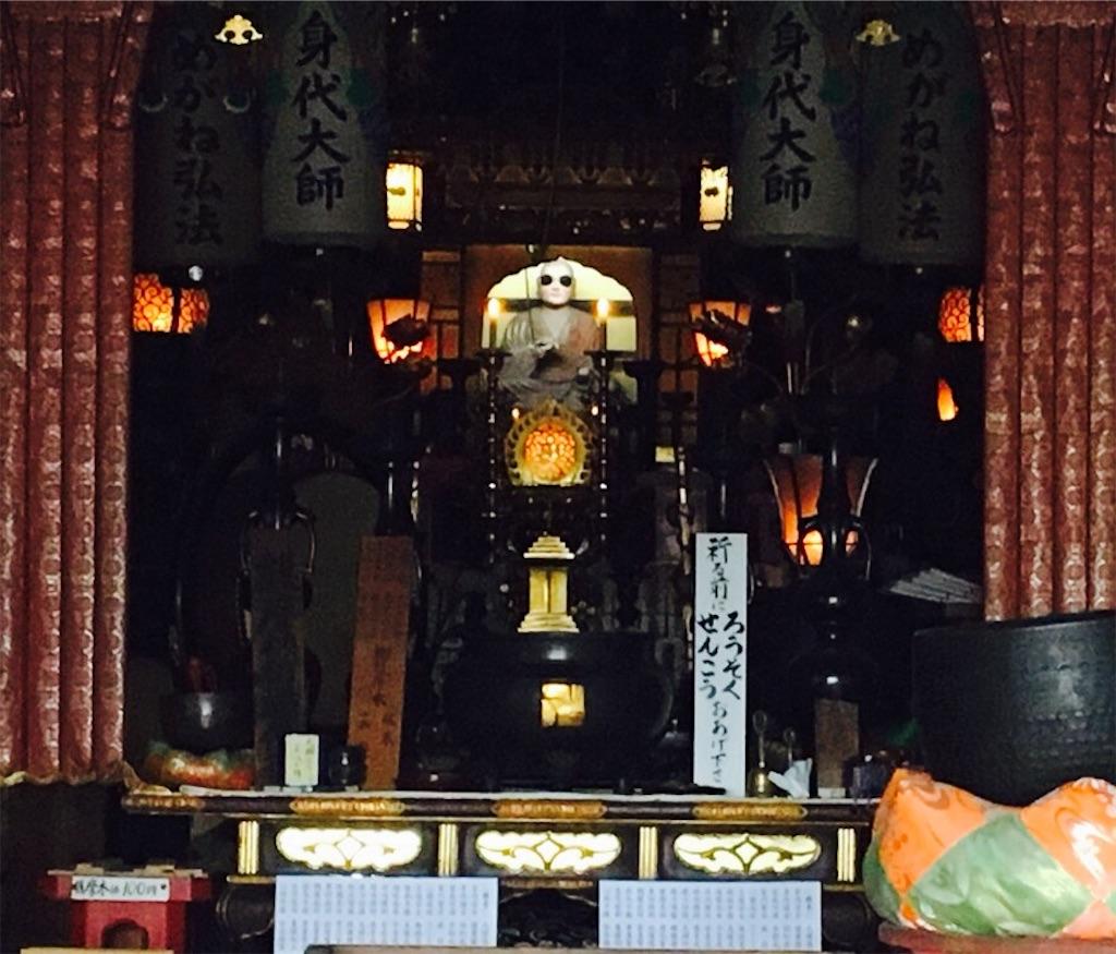 f:id:yuuki-houjyuin:20180601214134j:image