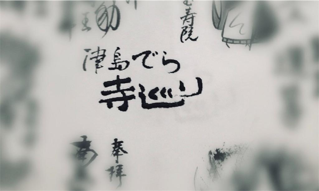 f:id:yuuki-houjyuin:20180622170326j:image