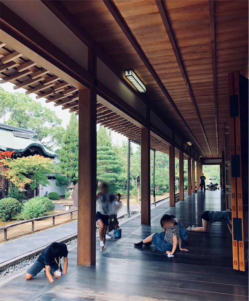 f:id:yuuki-houjyuin:20180728140818j:image