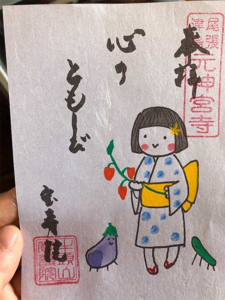 f:id:yuuki-houjyuin:20180803064020j:image