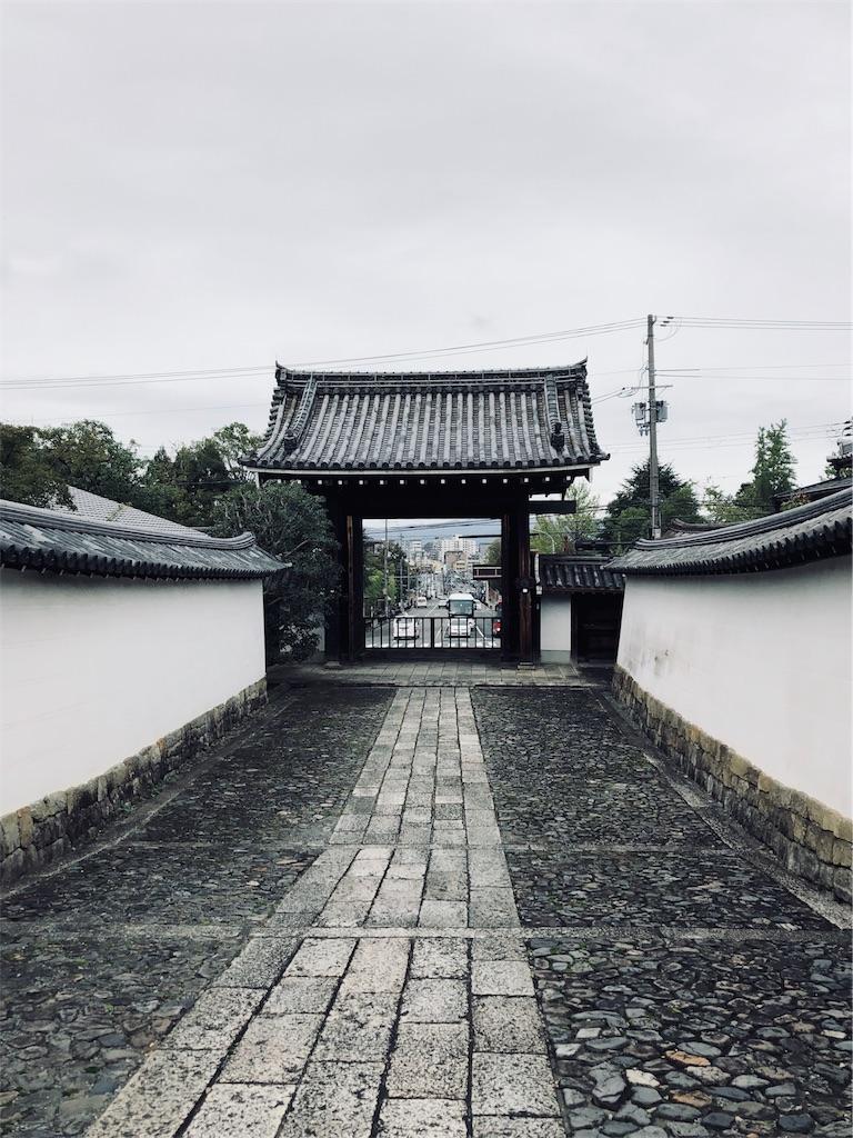 f:id:yuuki-houjyuin:20181012190906j:image