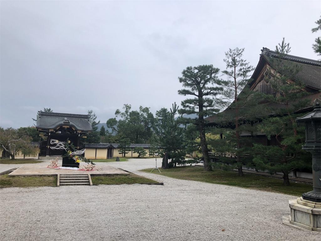 f:id:yuuki-houjyuin:20181015092549j:image