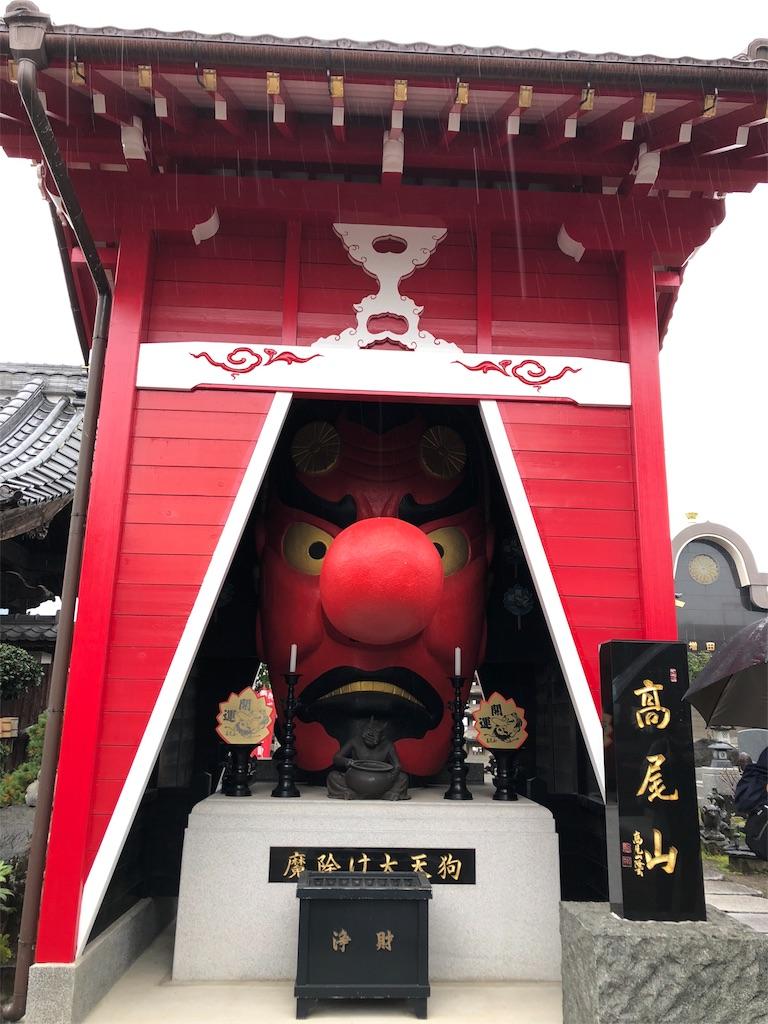 f:id:yuuki-houjyuin:20181111224908j:image