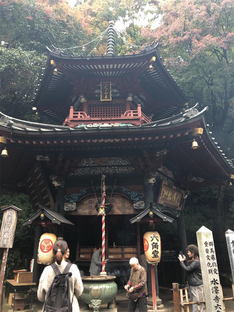f:id:yuuki-houjyuin:20181111224930j:image