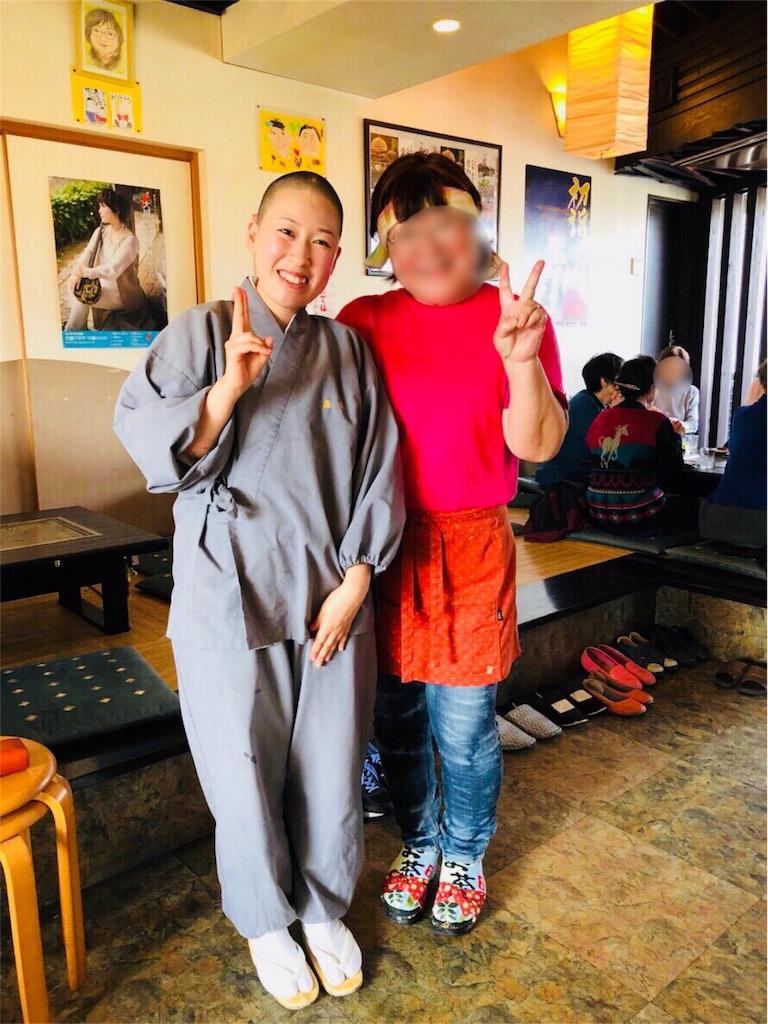f:id:yuuki-houjyuin:20181222202358j:image