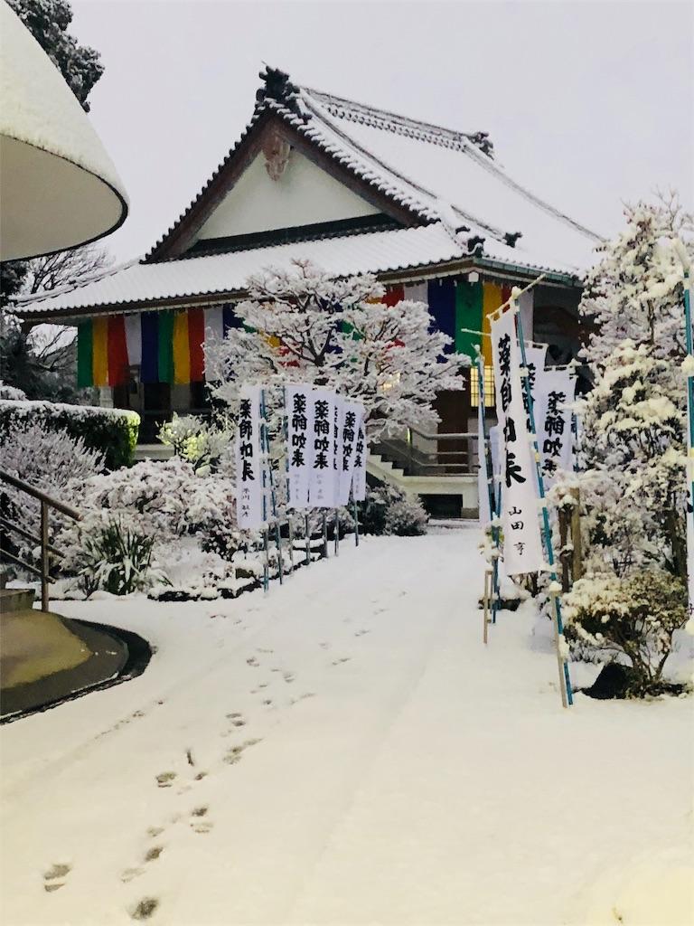 f:id:yuuki-houjyuin:20181229111032j:image