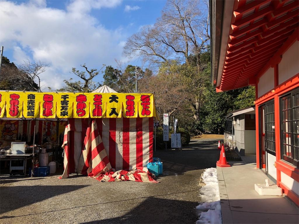 f:id:yuuki-houjyuin:20181230165932j:image