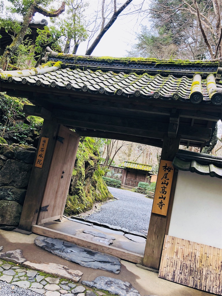 f:id:yuuki-houjyuin:20190216164845j:image