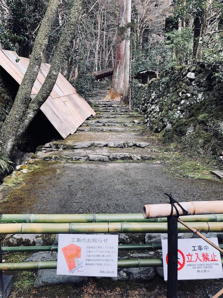 f:id:yuuki-houjyuin:20190216164906j:image