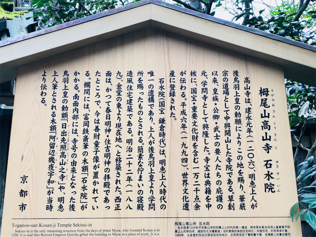f:id:yuuki-houjyuin:20190216164910j:image