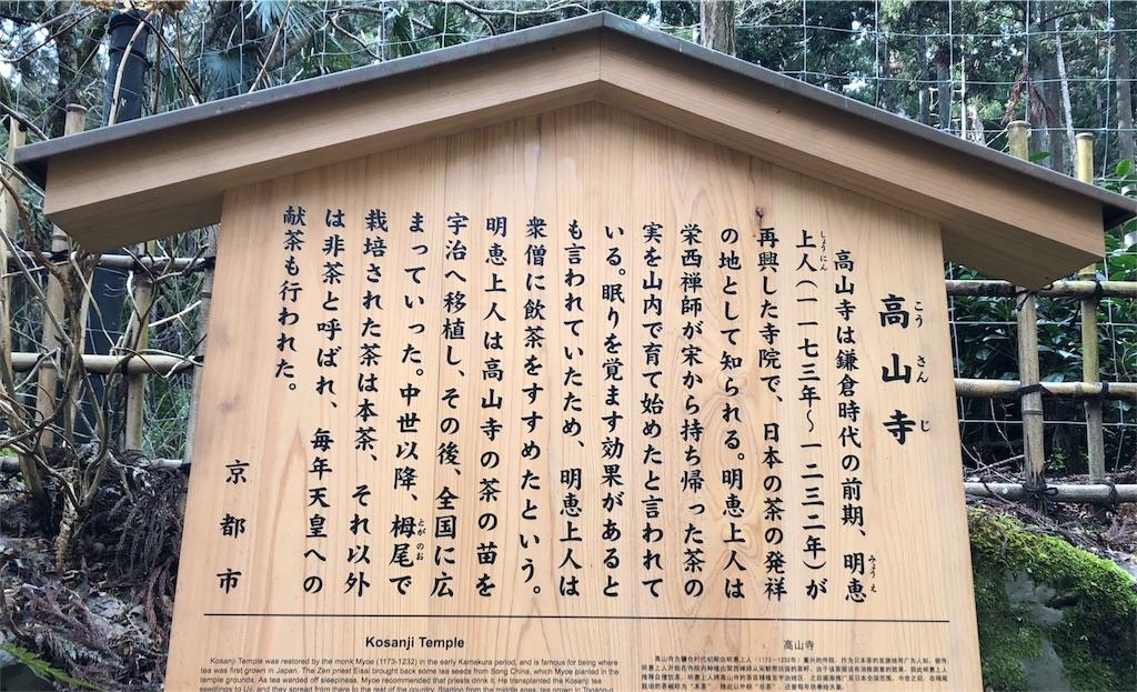 f:id:yuuki-houjyuin:20190216164914j:image