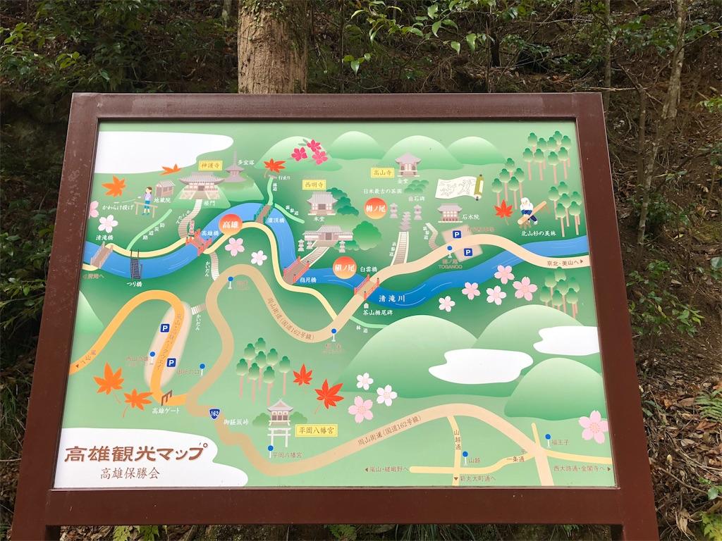 f:id:yuuki-houjyuin:20190226191417j:image