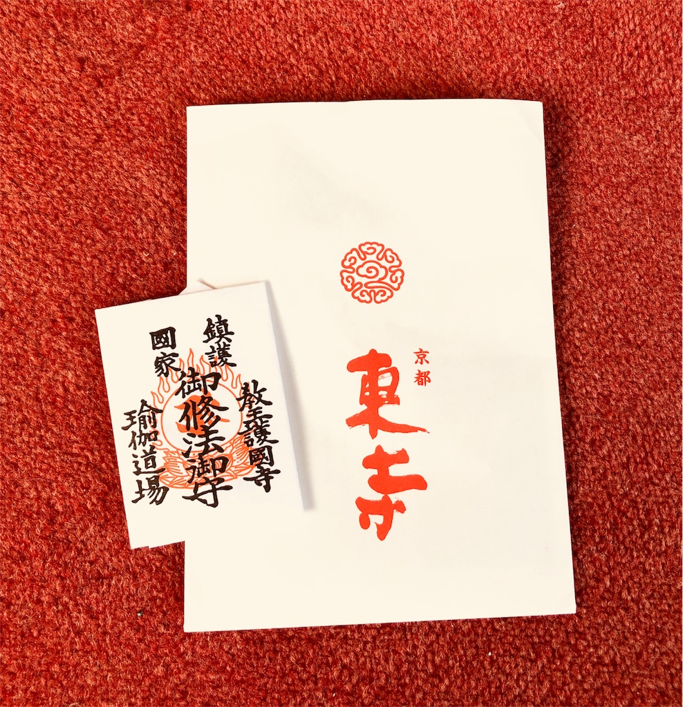 f:id:yuuki-houjyuin:20190418170506j:image