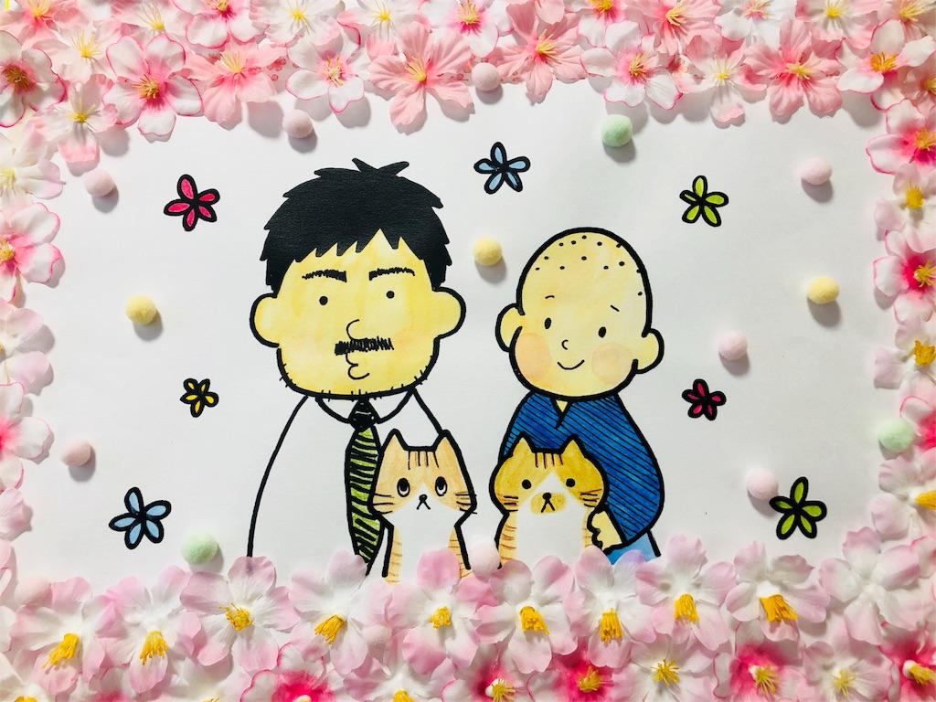 f:id:yuuki-houjyuin:20190419192808j:image