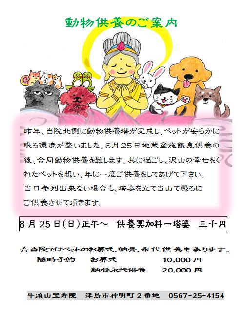 f:id:yuuki-houjyuin:20190710154110p:plain