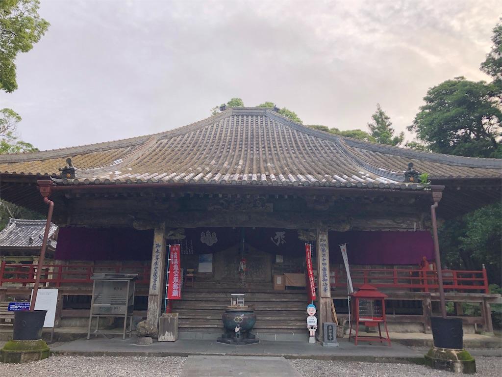 f:id:yuuki-houjyuin:20190715024259j:image