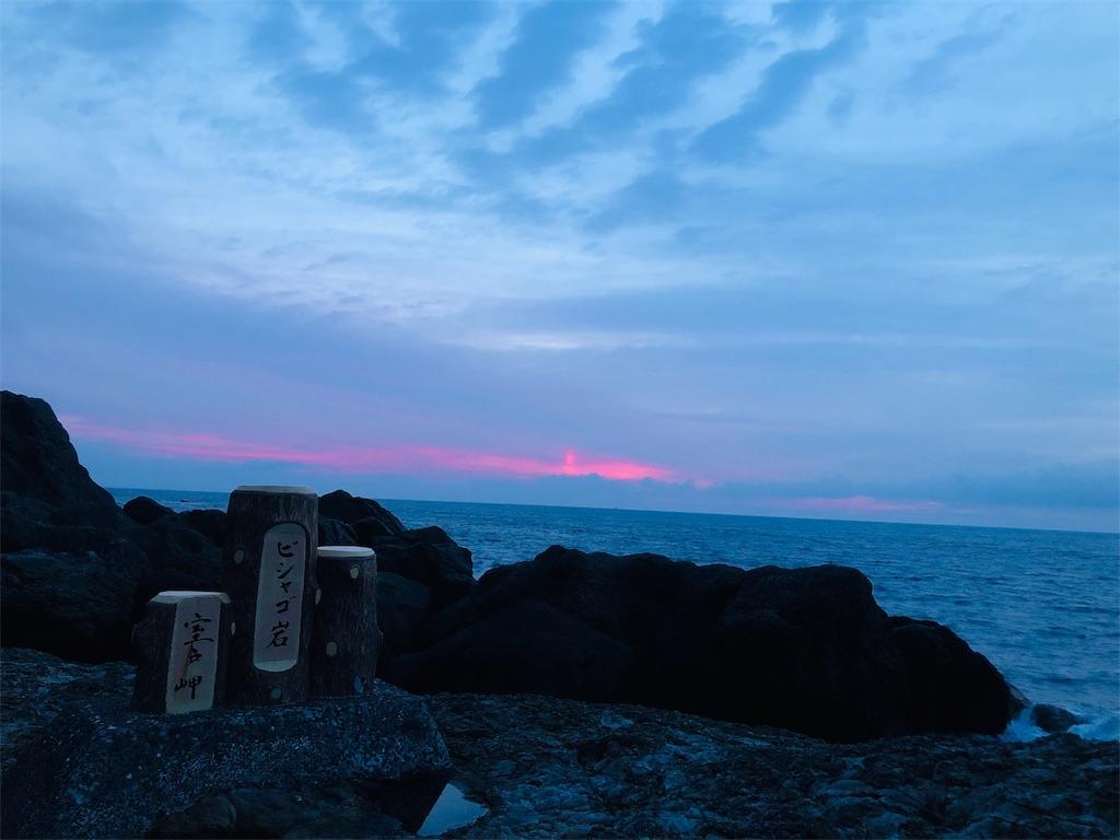f:id:yuuki-houjyuin:20190715024302j:image