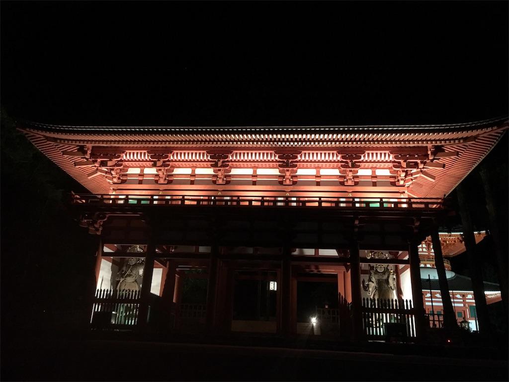 f:id:yuuki-houjyuin:20190721115124j:image