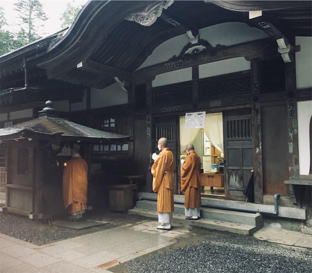 f:id:yuuki-houjyuin:20190721115135j:image