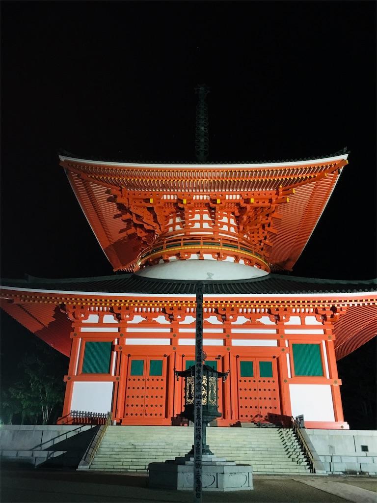 f:id:yuuki-houjyuin:20190721115152j:image