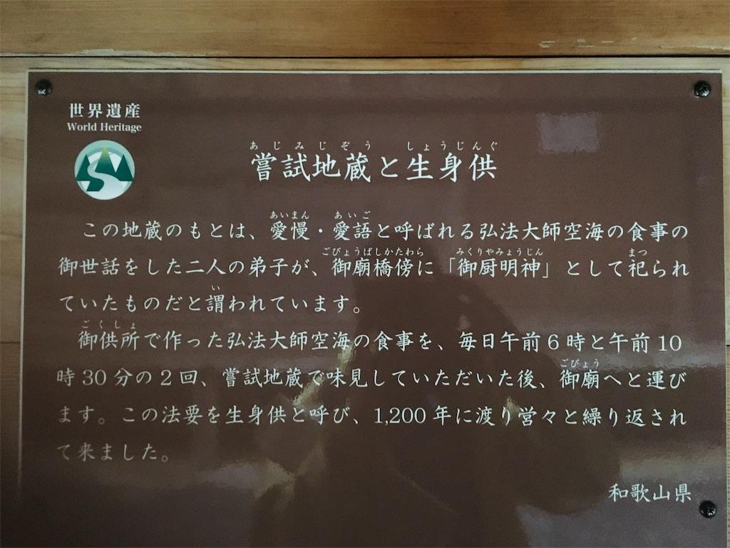 f:id:yuuki-houjyuin:20190721115425j:image